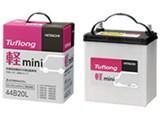 Tuflong 軽mini KMI44B20L 製品画像