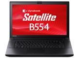 dynabook Satellite B554 B554/M PB554MFAP25AA71 製品画像