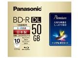 LM-BR50LP10 [BD-R DL 4倍速10枚組] 製品画像