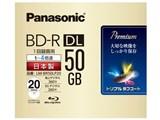 LM-BR50LP20 [BD-R DL 4倍速 20枚組] 製品画像