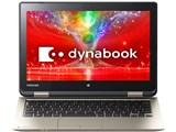 dynabook N61 N61/NG PN61NGP-NHA ���i�摜
