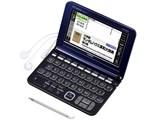 エクスワード XD-K18000 製品画像
