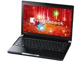 dynabook R83/PB PRB83PB-BUA-K 価格.com限定モデル 製品画像