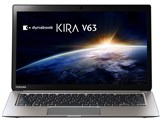dynabook KIRA V63 V63/PS PV63PSP-KHA 製品画像
