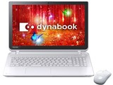 dynabook T85 T85/PW PT85PWP-HHA [リュクスホワイト]