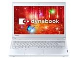 dynabook R83 R83/PW PR83PWP-BHA [プレシャスホワイト] 製品画像
