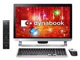 dynabook DB51/PB PDB51PB-LUA 製品画像
