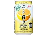 こくしぼり グレープフルーツ 350ml ×24缶