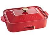 BRUNO BOE021-RD [レッド] 製品画像