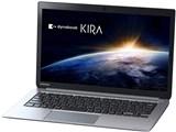 dynabook KIRA V63/W4M PV63-W4MNUSW-K 価格.com限定モデル 製品画像