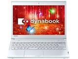 dynabook R73 R73/PWQ PR73PWQ-SHA 製品画像