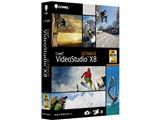 VideoStudio Ultimate X8 通常版 製品画像