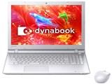 dynabook T55 T55/RW PT55RWP-BHA [リュクスホワイト] 製品画像