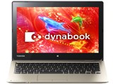 dynabook N51 N51/RG PN51RGP-NHA 製品画像