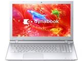 dynabook AB55/RWSD PAB55RW-HUB [リュクスホワイト] 製品画像