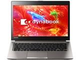 dynabook R63/PS PRB63PS-NEC-M 価格.com限定モデル 製品画像