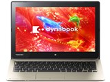 dynabook NB51/RG PNB51RG-NHA-M 価格.com限定モデル 製品画像