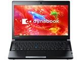 dynabook R93/PB PRB93PB-BHB-K 価格.com限定モデル 製品画像