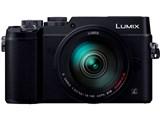 LUMIX DMC-GX8H-K 高倍率ズームレンズキット [ブラック] 製品画像