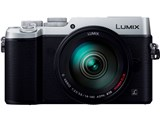 LUMIX DMC-GX8H-S 高倍率ズームレンズキット [シルバー] 製品画像