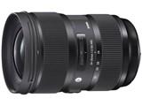 24-35mm F2 DG HSM [ニコン用] 製品画像