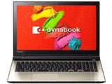dynabook AZ85/TG PAZ85TG-BWA-K 価格.com限定モデル 製品画像