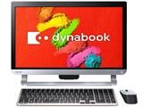 dynabook D61 D61/TB PD61TBP-BWA 製品画像