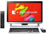 dynabook D71 D71/TB PD71TBP-BWA 製品画像