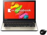 dynabook T95 T95/TG PT95TGP-BWA 製品画像