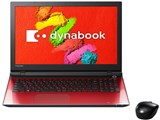 dynabook T75 T75/TR PT75TRP-BWA [モデナレッド]