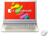 dynabook T55 T55/TG PT55TGP-BWA [�T�e���S�[���h]