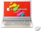 dynabook T55 T55/TG PT55TGP-BWA [サテンゴールド]