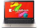 dynabook AZ77/TG PAZ77TG-BNA-K 価格.com限定モデル 製品画像