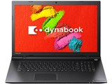 dynabook AZ27/TB PAZ27TB-SNA-K 価格.com限定モデル 製品画像