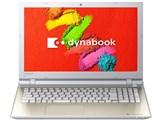 dynabook AZ55/TG PAZ55TG-BNA-K 価格.com限定モデル [サテンゴールド] 製品画像