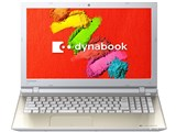 dynabook AZ55/TG PAZ55TG-BNA-K ���i.com���胂�f�� [�T�e���S�[���h] ���i�摜