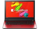 dynabook AZ55/TR PAZ55TR-BWA-K ���i.com���胂�f�� [���f�i���b�h] ���i�摜