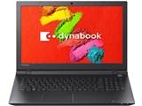 dynabook AZ35/TB PAZ35TB-SWA-K 価格.com限定モデル 製品画像