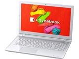 dynabook AZ25/TW PAZ25TW-SWA-K 価格.com限定モデル 製品画像