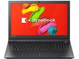 dynabook AZ25/TB PAZ25TB-SWA-K 価格.com限定モデル 製品画像
