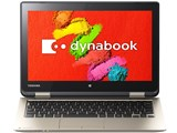 dynabook NZ61/TG PNZ61TG-NWA-K 価格.com限定モデル 製品画像