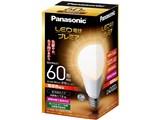 LED電球・LED蛍光灯ランキング
