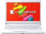 dynabook RX73 RX73/TWP PRX73TWPBWA ���i�摜