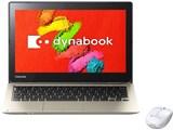 dynabook N51 N51/TG PN51TGP-NWA 製品画像