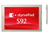 dynaPad S92 S92/T PS92TSGK7T7AD21 製品画像