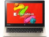 dynabook NZ51/TG PNZ51TG-NWA-K 価格.com限定モデル 製品画像