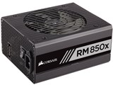 RM850x CP-9020093-JP 製品画像