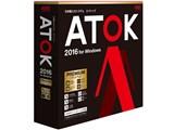 ATOK 2016 for Windows [プレミアム] 通常版 製品画像