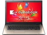 dynabook AZ47/UG PAZ47UG-SWA-K 価格.com限定モデル 製品画像