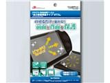 ANS-PV003 製品画像